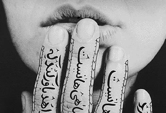 iranian-poetry1-1